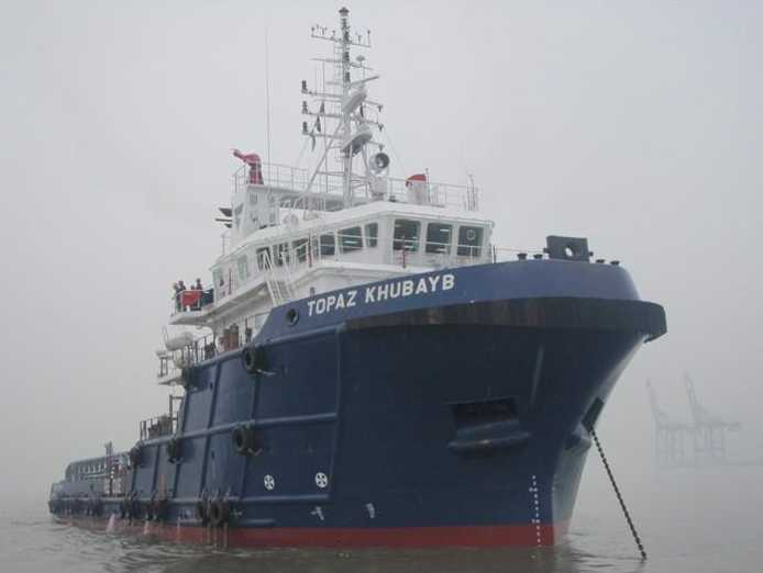 Topaz Khubayb ship photo