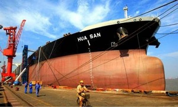 Photo showing Hua San ship