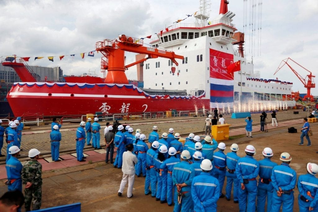 launch of Xue Long 2 on 10 Sep 2018